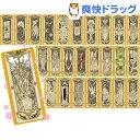 カードキャプターさくら クロウカードコレクションセット ライト(26枚入)【送料無料】