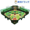 野球盤 3Dエース スタンダード(1コ入)【野球盤】【送料無料】