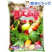 松田商事 苦土石灰(5kg)