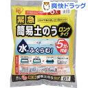 アイリスオーヤマ 緊急簡易土のう ロングタイプ(6枚入)【ア...