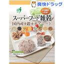 石橋工業 スーパーフード雑穀(20g*6本入)