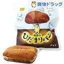 尾西のひだまりパン チョコ(36コ入)【送料無料】