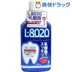 クチュッペ L-8020 ソフトミント(500mL)【クチュッペ(Cuchupe)】