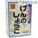 【第3類医薬品】日局 ゲンノショウコ(3.3g*32包)