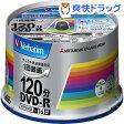 バーベイタム DVD-R Video with CPRM 1回録画用 120分 VHR12JSP50V4(50枚入)【バーベイタム】
