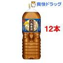 【訳あり】六条麦茶(2L*12本入セット)【六条麦茶】[六条麦茶 2l アサヒ飲料]