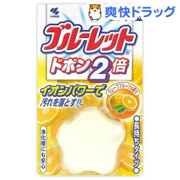 <strong>ブルーレット</strong> ドボン 2倍 無色 グレープフルーツの香り(120g)【<strong>ブルーレット</strong>】
