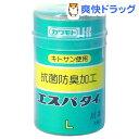 抗菌防臭加工 エスパタイ(Lサイズ*1巻)