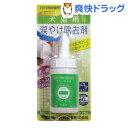 涙やけ除去剤 強力タイプ 犬猫用(60ml)【ナイガイ】