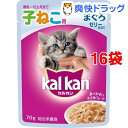 【お得】カルカン パウチ 12ヶ月までの子猫用 しらす入りまぐろ(70g*16コセット)【カルカン(kal kan)】