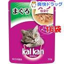 カルカン パウチ スープ仕立て 1歳から まぐろ(70g*16コセット)【カルカン(kal kan)】