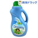ダウニー マウンテンスプリング(1.02L)【ダウニー(Downy)】[ダウニー 柔軟剤 液体柔軟剤 激安]