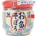 ハッピーフーズ お魚そぼろ(50g*4コセット)