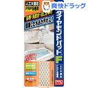 ダイヤモンドパッドF 人工大理石・FRP浴槽用(1コ入)【ダイヤモンドパッド】