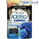 大人のバスクリン 神秘の青いバラの香り(600g)【バスクリン】