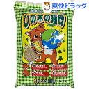 ひの木の猫砂(7L)【オリジナル 猫砂】[ひのき ヒノキ 猫 トイレ 砂]
