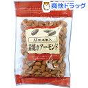 素焼きアーモンド 大袋(210g)...