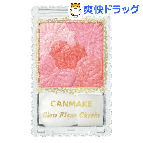日本原装CANMAKE绚丽5色花瓣雕刻腮红