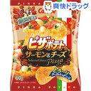 ピザポテト サーモン&チーズピザ(60g)
