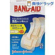 バンドエイド 肌色タイプ 4サイズ(25枚入)【バンドエイド(BAND-AID)】