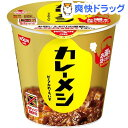 日清カレーメシ ビーフ(1コ入)【カレーメシ】