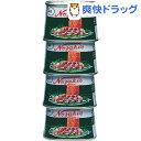 ノザキのニューコンミート(100g*4缶)【ノザキ(NOZAKI'S)】[馬肉  牛肉]