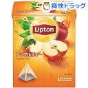 リプトン アップル ティーバッグ(12包)【unili6ePT50】【リプトン(Lipton)】[リプトン アップルティー]