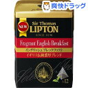 サー・トーマス・リプトン イングリッシュブレックファストティー(12包)【リプトン(Lipton)】