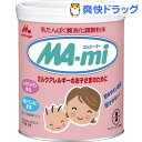 エムエー・ミー 大缶(800g)【送料無料】