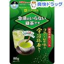 三井銘茶 急須のいらない緑茶です(80g)