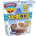 森永 牛乳で飲むココア(220g)【森永 ココア】[ソフトドリンク]