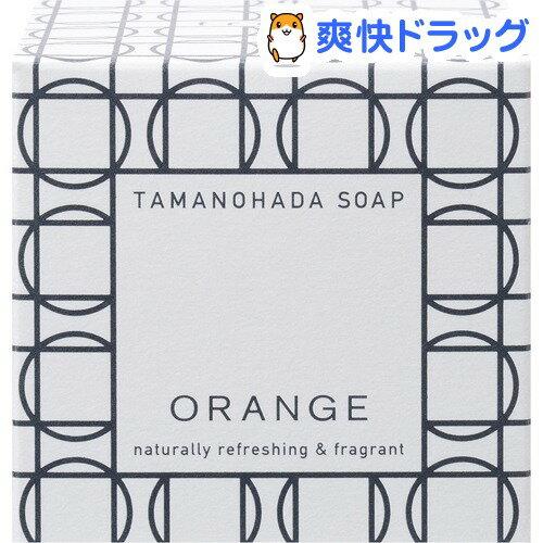 タマノハダソープ オレンジ(125g)