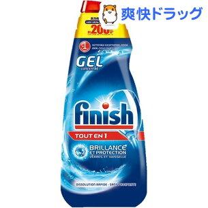 フィニッシュ ジェルタイプ 食器洗い