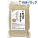 食品 - オーサワ 国内産 有機活性発芽玄米(2kg)【オーサワ】