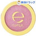 エクセル シャイニーシャドウN SI04 ヌードピンク(1コ入)【エクセル(excel)】