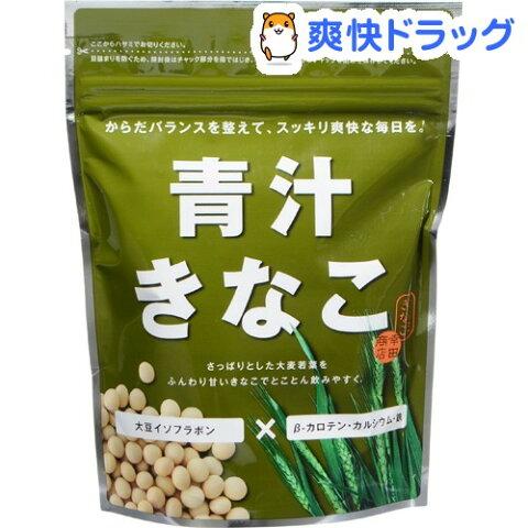 青汁きなこ(150g)【幸田商店】
