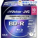 ブルーレイディスク 録画用 通販