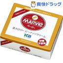 マービー ピーナッツ(10g*35本入)【マービー(MARVIe)】[マービー]