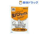 パナソニック 食パンミックス SD-MIX100A(1斤分*5袋)