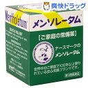 【第3類医薬品】ロート メンソレータム(75g)【メンソレータム】[ロート]