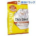 ドクターズダイエット 猫用 ハイシニアエイド(1.5kg)【ドクターズダイエット】[特別療法食]【送料無料】
