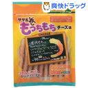 ドッグスターネオ ササミ巻もっちもち チーズ味(10本入)【180105_soukai】【180119_soukai】【ドッグスターネオ】
