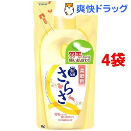 <strong>さらさ</strong> <strong>柔軟剤</strong> <strong>詰め替え</strong>用(480ml*4コセット)【stkt03】【sws04】【<strong>さらさ</strong>】