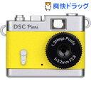 ケンコー トイカメラ DSC Pieni LY レモンイエロー(1台)【ケンコー(写真・光学製品)】