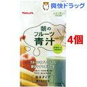 ヤクルト 朝のフルーツ青汁(7g*15袋入*4コセット)【元...