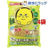 猫砂 超消臭ペレットサンド(6L*4コセット)【送料無料】