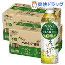 ヘルシア 緑茶 うまみ贅沢仕立て(500mL*48本入)【ヘルシア】[ヘルシア うまみ お茶 トクホ まとめ買い 緑茶]