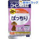 DHC 愛犬用 ぱっちり(60粒)【DHC】[ペット 健康食品 サプリメント]