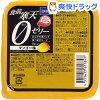 DHC 食前寒天0ゼリー マンゴー味(155g)