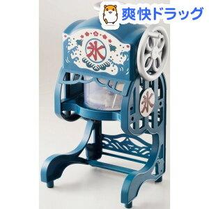 電動本格ふわふわ氷かき器 DCSP-1451(1台)【送料無料】